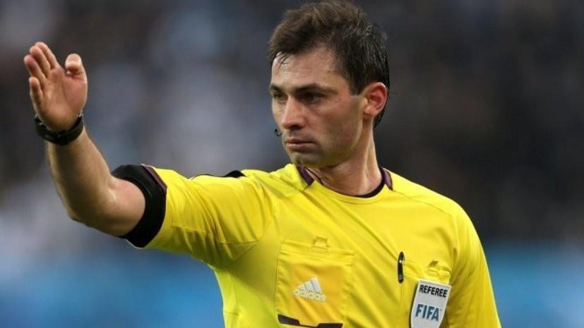Российский футбольный арбитр Еськов получил назначение на матч Лиги наций
