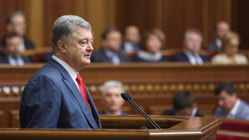 Порошенко заявил о планах России «вмешаться в украинские выборы»