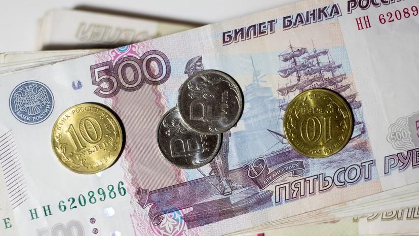Эксперт оценил ситуацию на российском рынке валюты