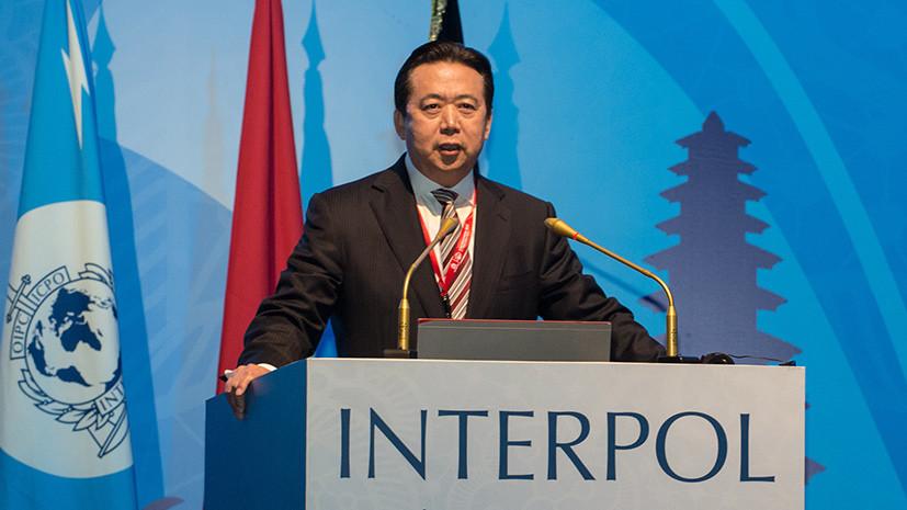«Нанёс серьёзный ущерб делу Компартии Китая»: что известно о расследовании в отношении экс-главы Интерпола