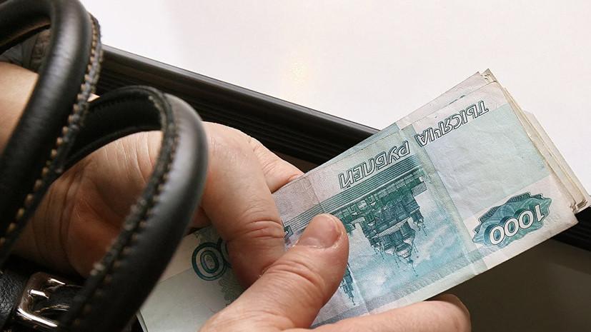 Сбербанк назвал средний доход работающего пенсионера
