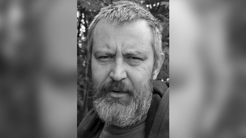 Умер писатель Олег Павлов