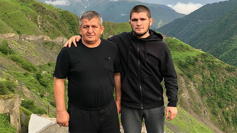 «Макгрегор сам не отличался образцовым поведением»: отец Нурмагомедова о чемпионском бое сына и потасовке после матча