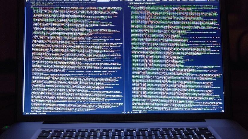 В МИД назвали цель обвинений России в кибератаках