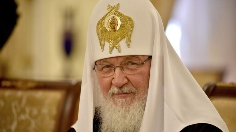 Патриарх Кирилл: раскол на Украине несёт в себе угрозу для «общенациональной жизни»