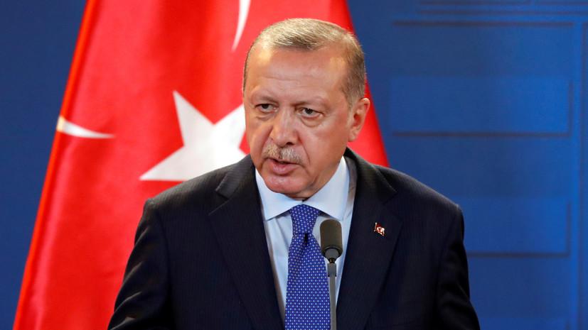 Эрдоган: Саудовская Аравия должна доказать непричастность к исчезновению журналиста