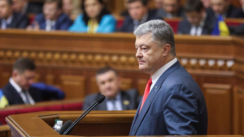 Эксперт прокомментировал заявление Порошенко о планах России «вмешаться в выборы»