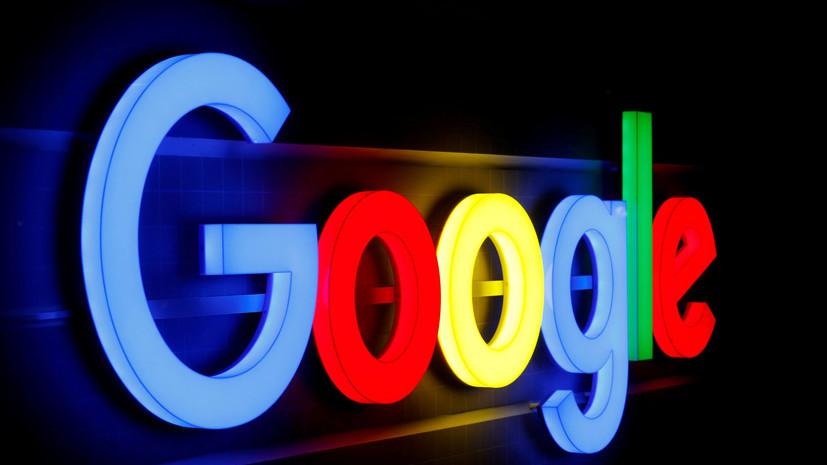 В Google заявили об открытии доступа к данным 500 тысяч пользователей из-за сбоя