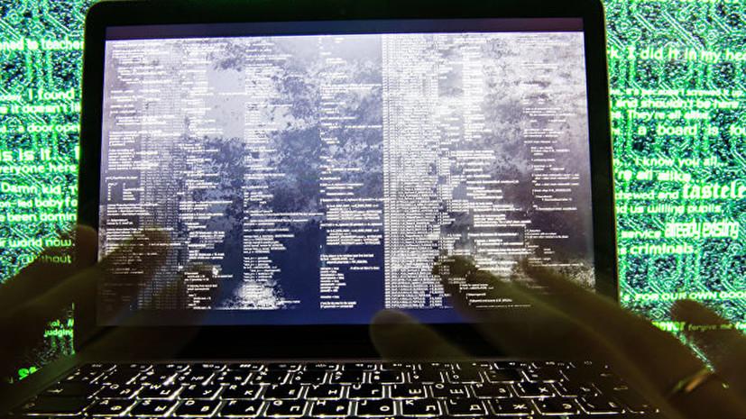 Посольство России: в МИД Британии заявили о наличии у страны киберпотенциала