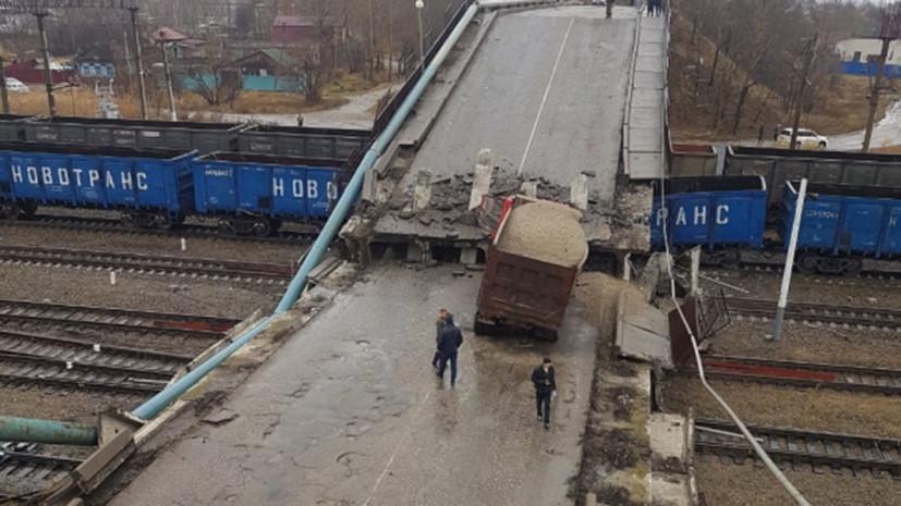 КЧС города Свободного ввела режим ЧС муниципального уровня из-за обрушения моста