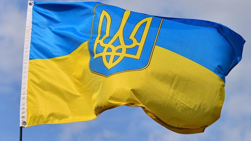 МВФ ухудшил прогноз роста ВВП Украины в 2019—2020 годах