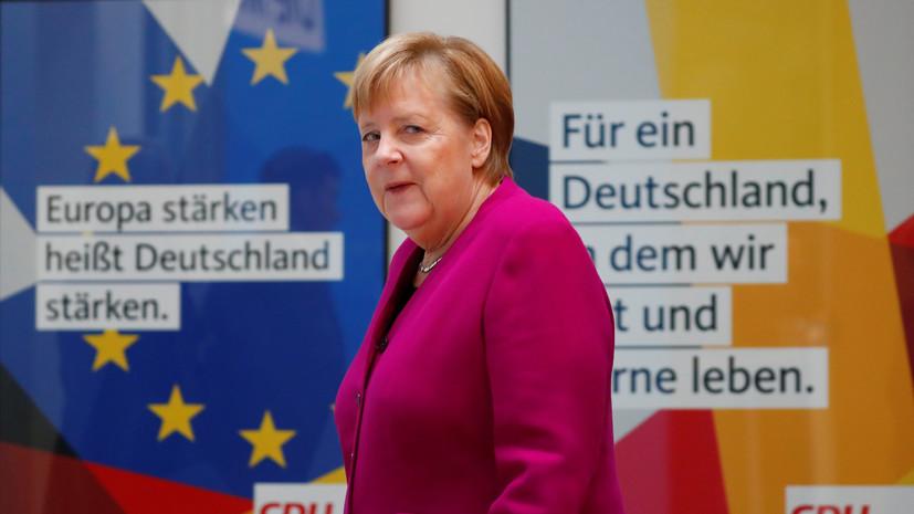 Меркель призвала отказаться от ненависти к беженцам