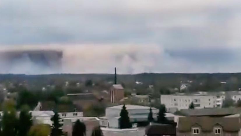 По факту взрыва на военном складе на Украине возбуждено дело