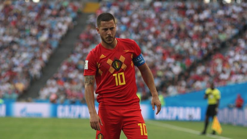 Азар заявил, что мечтает играть в «Реале»