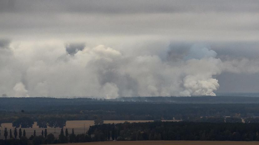 На горящих складах под Черниговом находится почти 90 тысяч тонн боеприпасов
