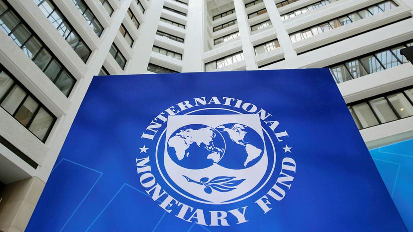 Против течения: почему МВФ прогнозирует ускорение роста ВВП России на фоне замедления мировой экономики