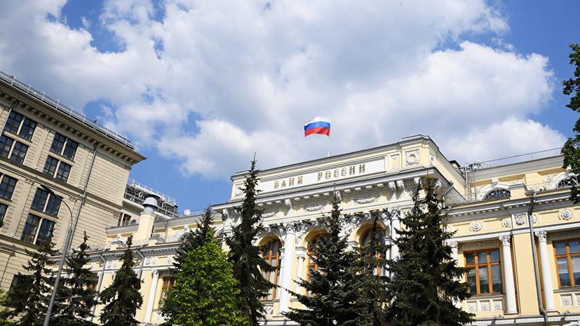 В ЦБ заявили о процессе девалютизации активов банковского сектора