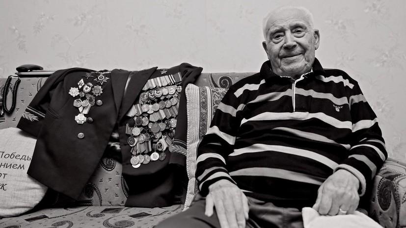 Умер последний из живших в Крыму Герой СССР