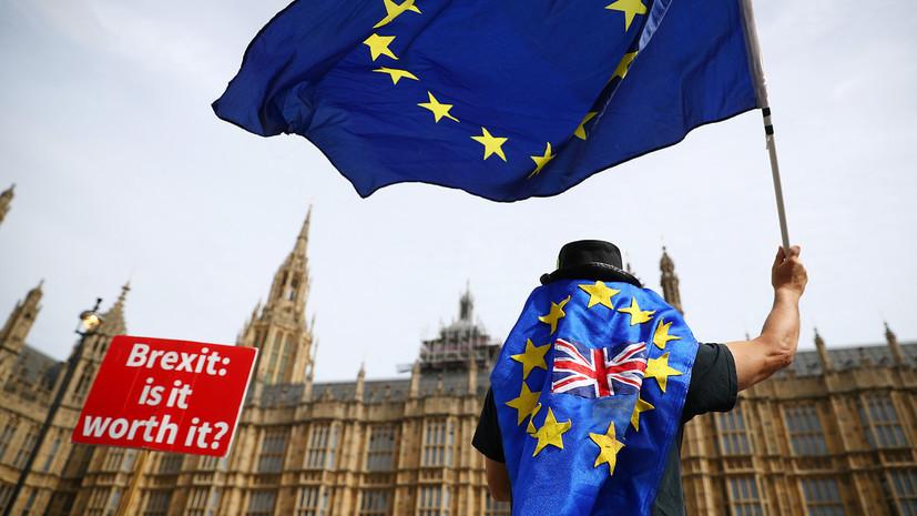 В британском парламенте спрогнозировали уменьшение поддержки антироссийских санкций в ЕС