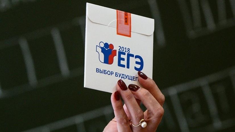 В Рособрнадзоре назвали самые популярные ЕГЭ у заключённых в 2018 году