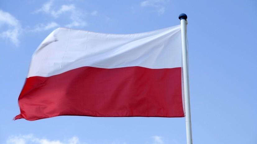 Эксперт прокомментировал намерение Варшавы пересчитать сумму репараций от Германии