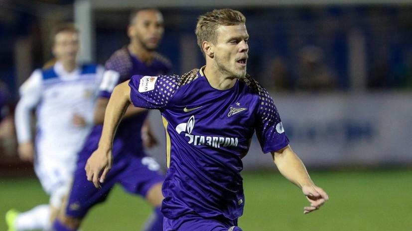 Алаев заявил, что РФС поддержит клубы в вопросе расторжения контрактов с Кокориным и Мамаевым