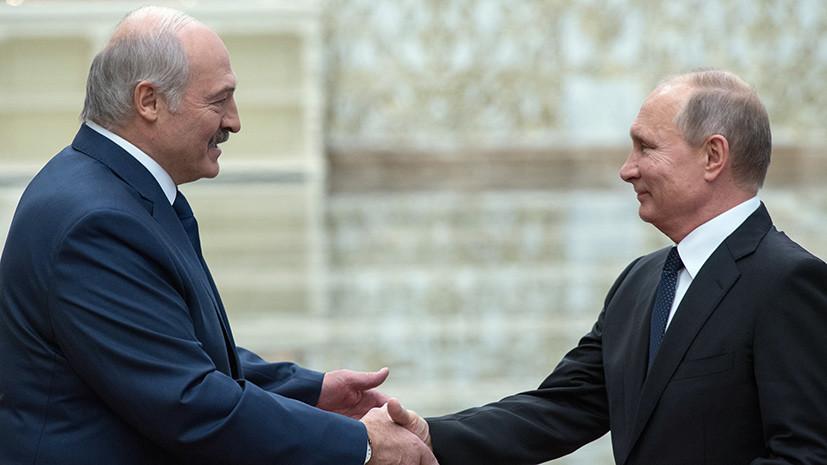 «Интеграционный процесс должен возобновиться»: что обсудят Владимир Путин и Александр Лукашенко в Могилёве