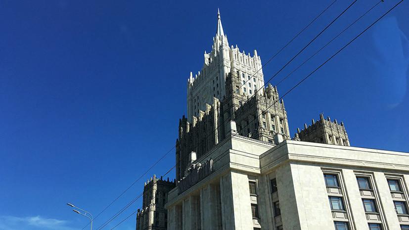 В МИД России назвали успешными переговоры с коллегами из Китая и КНДР