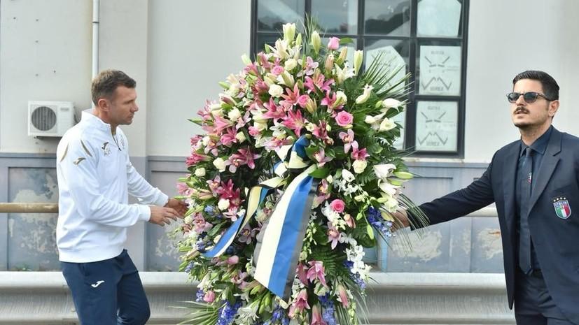 Сборная Украины по футболу почтила память жертв трагедии в Генуе накануне матча с Италией
