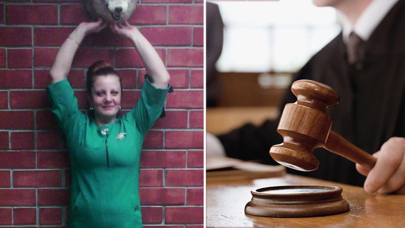 Прокуратура вступилась за обвинённую в обмане биржи труда мать двоих детей