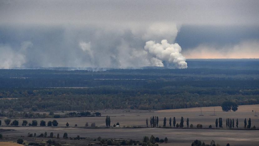 На Украине из-за пожара на складах приведены в готовность два пожарных самолёта и семь поездов