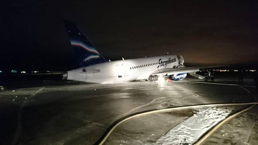 СК возбудил дело после инцидента с самолётом в Якутске