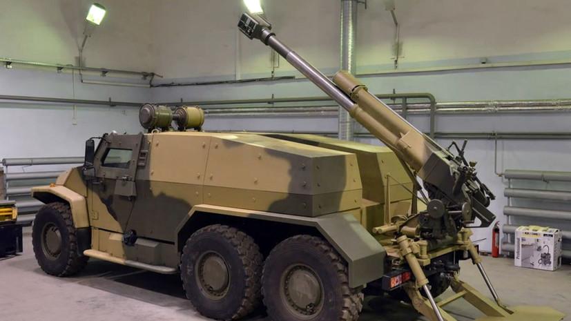 В России приступили к созданию опытного образца самоходного комплекса для ВДВ «Лотос»