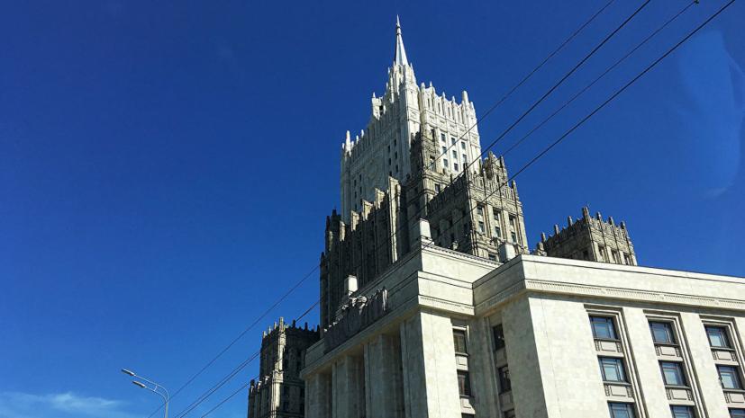 Россия, Китай и КНДР выступили за пересмотр санкций против Пхеньяна