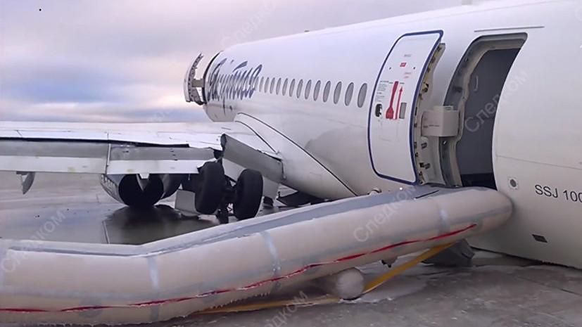Названы предварительные причины ЧП с самолётом в Якутске