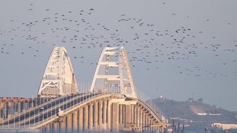 В Крыму завершили подготовку моста через Керченский пролив к зиме