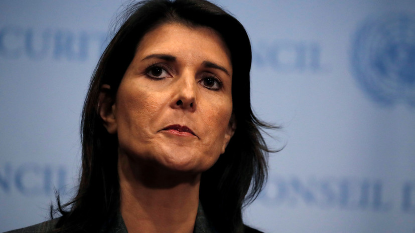 Эксперт предположил, кто может занять должность постпреда США при ООН