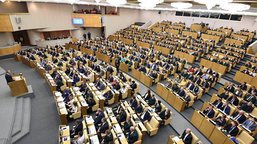 Госдума приняла в первом чтении проект о налоговых льготах для пенсионеров