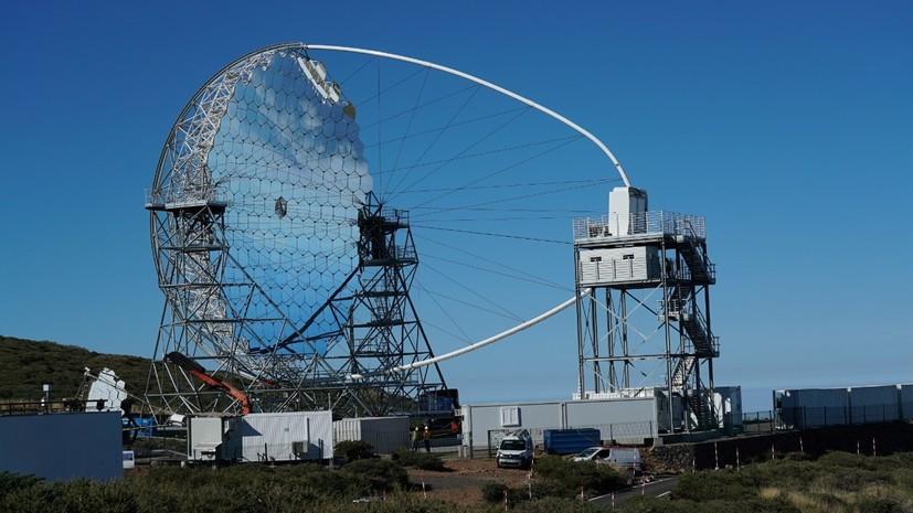 Охота за тёмной материей: какие перспективы открывает перед астрономами самый мощный гамма-телескоп