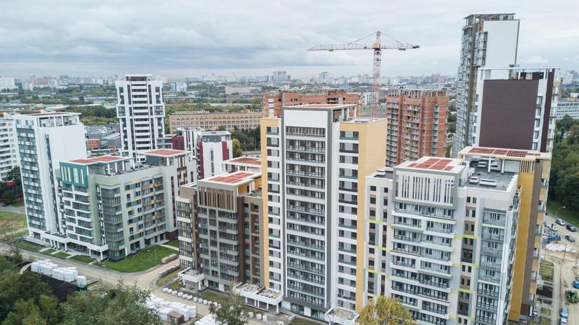 Жилищный вектор: с чем связано снижение ставок по ипотеке в России