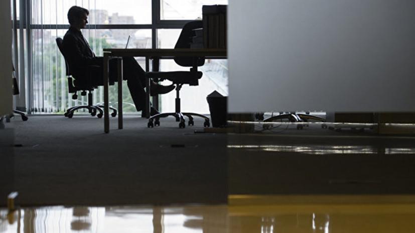 Россияне назвали главные претензии к условиям труда