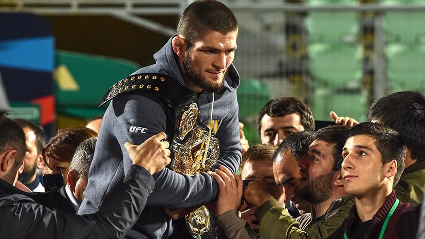 Нурмагомедов получит звание «Народный герой Дагестана» за победу над Макгрегором