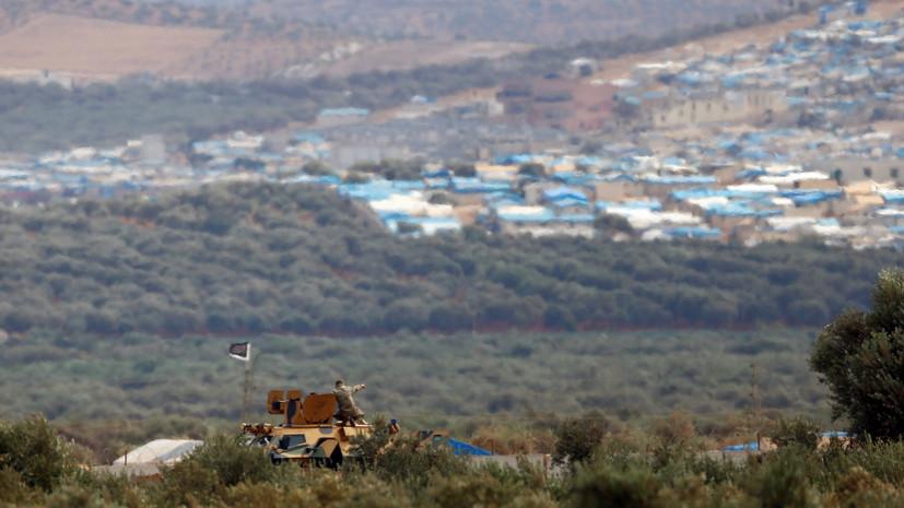 Турция сообщила о завершении вывода тяжёлого вооружения из Идлиба
