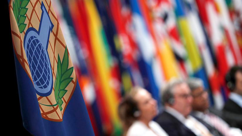 «Из надзорного органа — в карательный»: в России заявили о нарушении ОЗХО Конвенции по запрещению химоружия