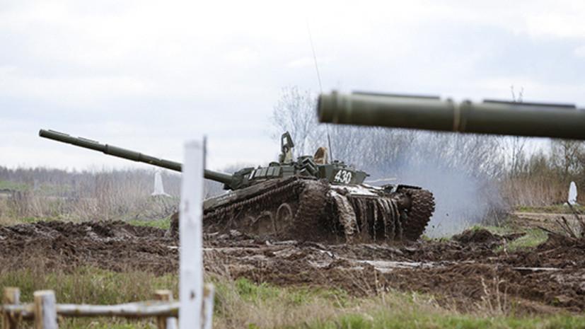 Танкисты Балтийского флота провели боевые стрельбы в Калининградской области