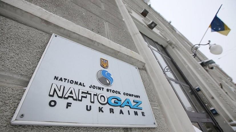 Эксперт прокомментировал удержание «Нафтогазом»  млн переплаты «Газпрома»