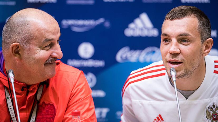 «Сделаем всё, чтобы сказка продолжалась»: Черчесов и Дзюба — о сборной России накануне матча со Швецией