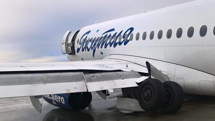 Росавиация может ограничить сертификат эксплуатанта авиакомпании «Якутия»