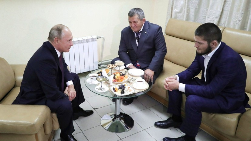 Нурмагомедов поблагодарил Путина за приём и поздравления с победой над Макгрегором
