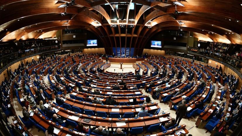 «Не станем платить за воздух»: в Москве ответили на заявление генсека СЕ о возможном исключении России